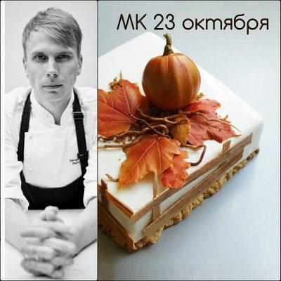 Европейские десерты рецепты в ресторане 56