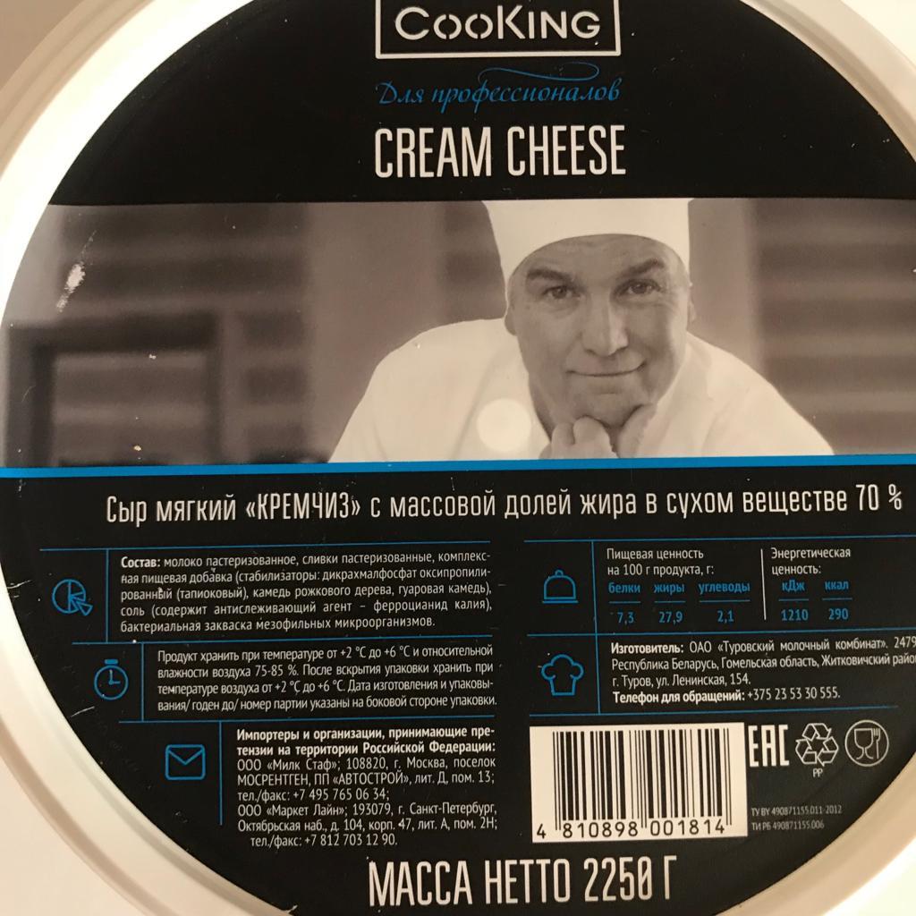 Большой обзор сливочных сыров