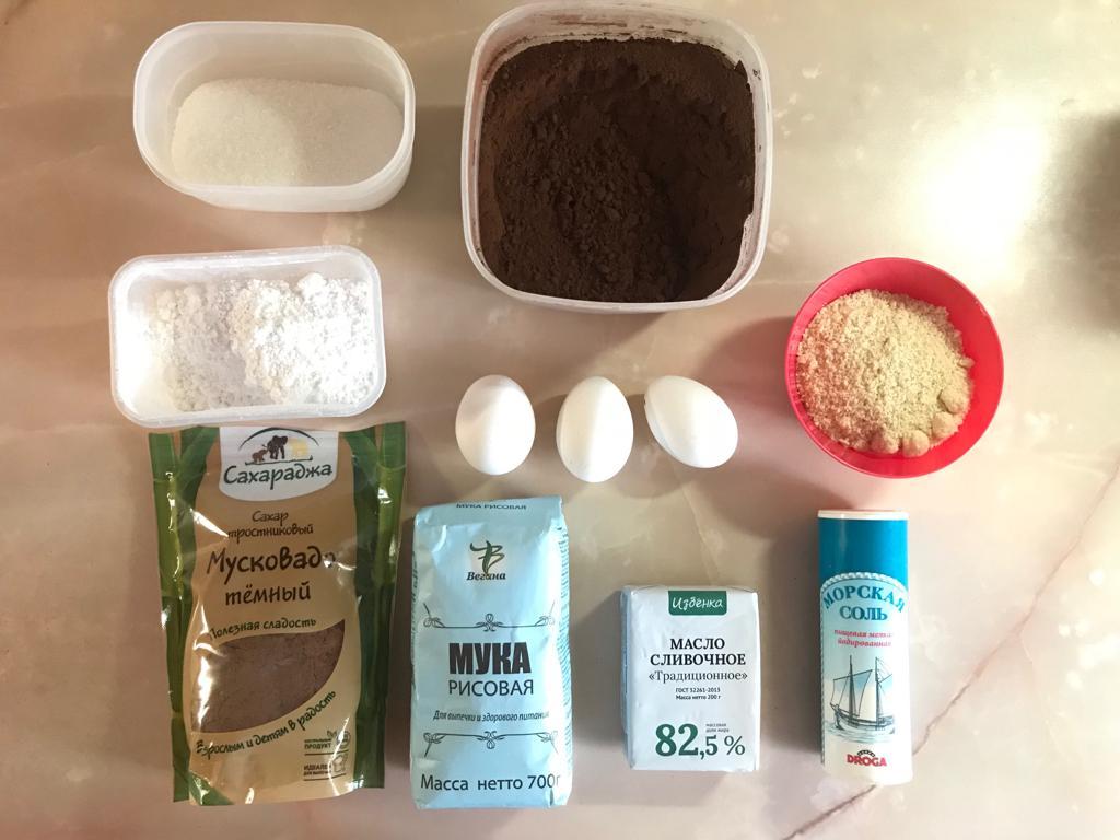 Шоколадное печенье с трещинками (без глютена)