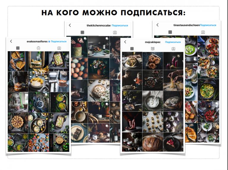 cosmo_rustic_foodphotostyles (1)